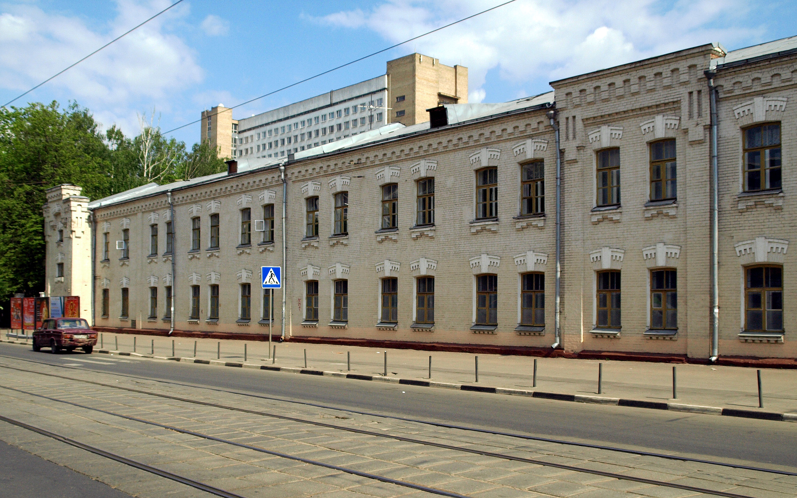 Volochaevskaya Street, Moscow - the Military University.